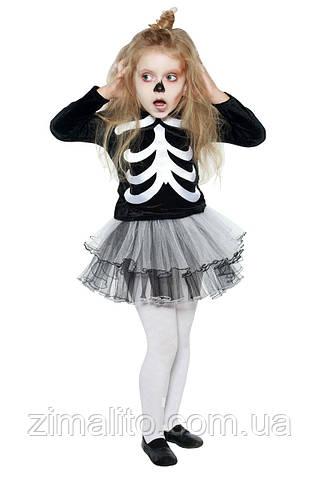 Скелет  карнавальный костюм детский