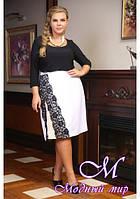Свободная белая юбка большого размера (р. 48-90) арт. Гламур