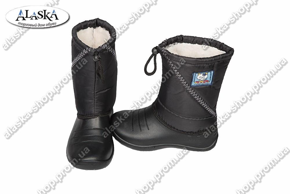 Детские дутики (Код: БД-02 черный однот)