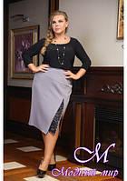 Женская батальная юбка с разрезом (р. 48-90) арт. Дождь