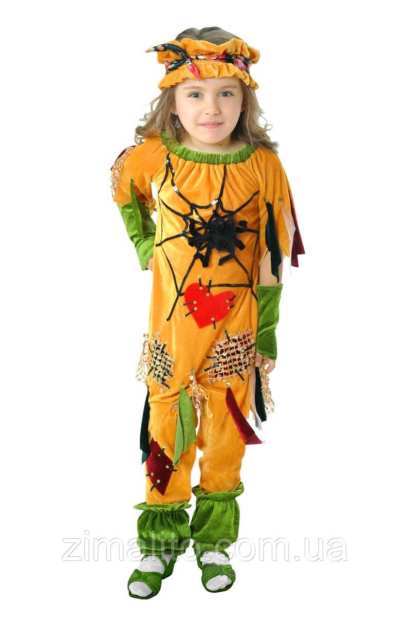 Баба Яга карнавальный костюм детский