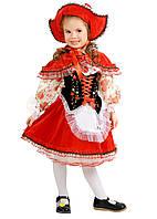 Красная Шапочка в розах карнавальный костюм детский