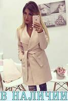 Женское пальто Jessy! 3 цвета в наличии!