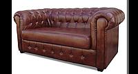 """Классический диван """"Марк"""". (170 см)"""