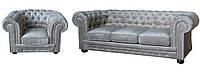 "Комплект мебели в английском стиле ""Chester"" (Честер). (3р+1)"