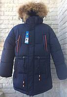 Куртка зимняя на мальчика 134-158 см, возраст 7,8,9,10,11 лет.