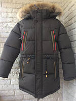 Куртка зимняя на мальчика 134-158 см, возраст 7,8,9,10,11 лет. Темно коричневая