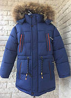 Куртка зимняя на мальчика 134-158 см, возраст 7,8,9,10,11 лет. Синяя