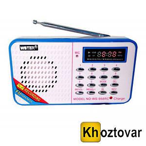 Радиоприемник-колонка WSTER WS-958RC с USB и функцией записи