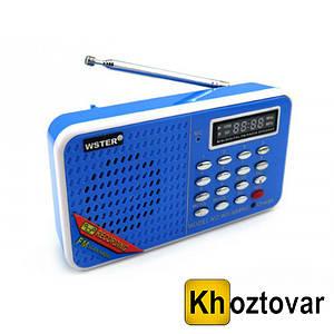 Радіоприймач-колонка WSTER WS-958RC з USB і функцією запису