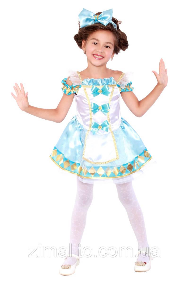 Алиса в Стране чудес карнавальный костюм детский