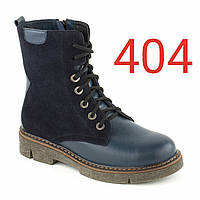 Ботинки кожаные/замшевые синие