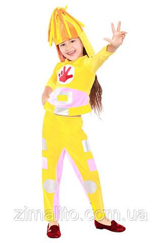Фиксик Симка карнавальный костюм детский