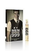 Мужской мини парфюм XY Men 999