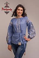 Жіноча вишиванка Серпанок джинс, фото 1