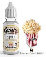 Capella Popcorn v2 Flavor (Попкорн) 5 мл