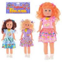 Кукла Билли
