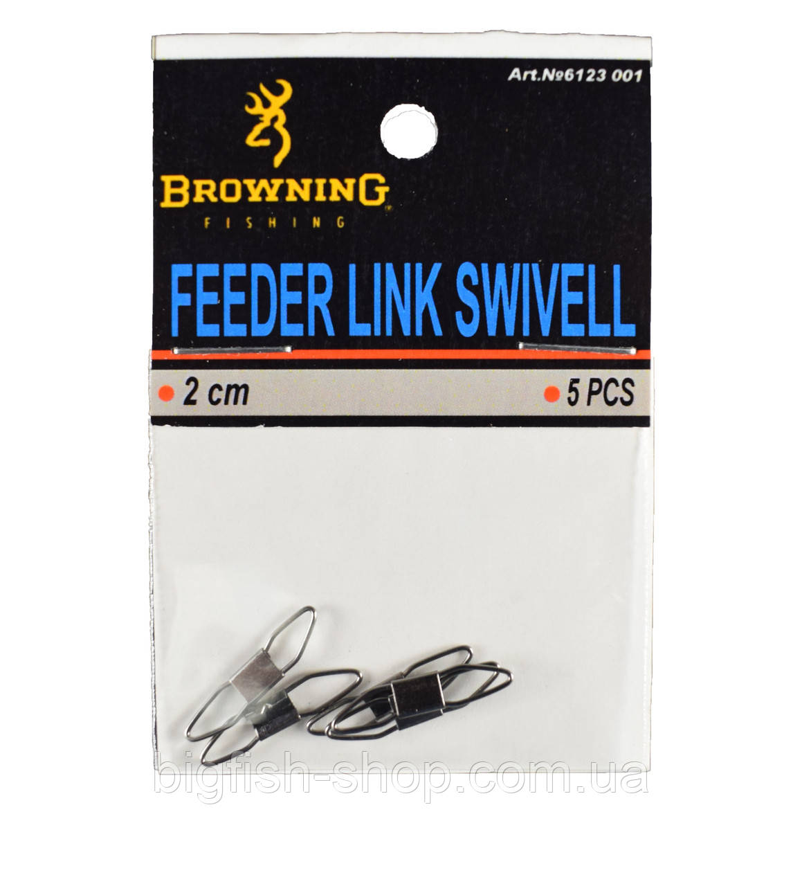 Застежка двухсторонняя Browning Feeder Link