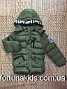 Куртки зимние на меху для мальчиков KE YI QI 1-5 лет, фото 2