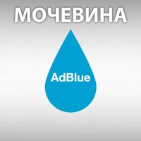 Насосы для перекачивания adblue (водного раствора мочевины)