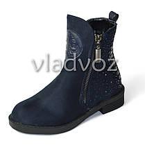 Детские демисезонные ботинки для девочек синие 33р., фото 2