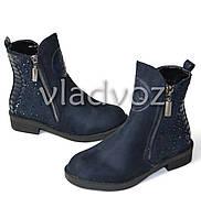 Детские демисезонные ботинки для девочек синие 31р 19.5см