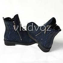 Детские демисезонные ботинки для девочек синие 33р., фото 3