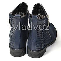 Детские демисезонные ботинки для девочек синие 31р 19.5см, фото 2