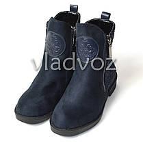 Детские демисезонные ботинки для девочек синие 31р 19.5см, фото 3