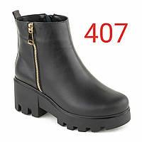 Ботинки кожаные черные 36