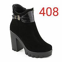 Ботинки замшевые черные на каблуке