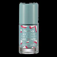Лак для ногтей Flormar Arty Pop 05 - 2739015