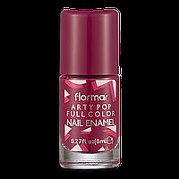 Лак для ногтей Flormar Arty Pop 07 - 2739017