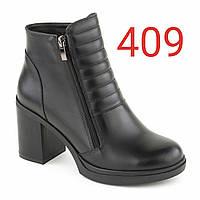 Ботинки кожаные черные демисезонные