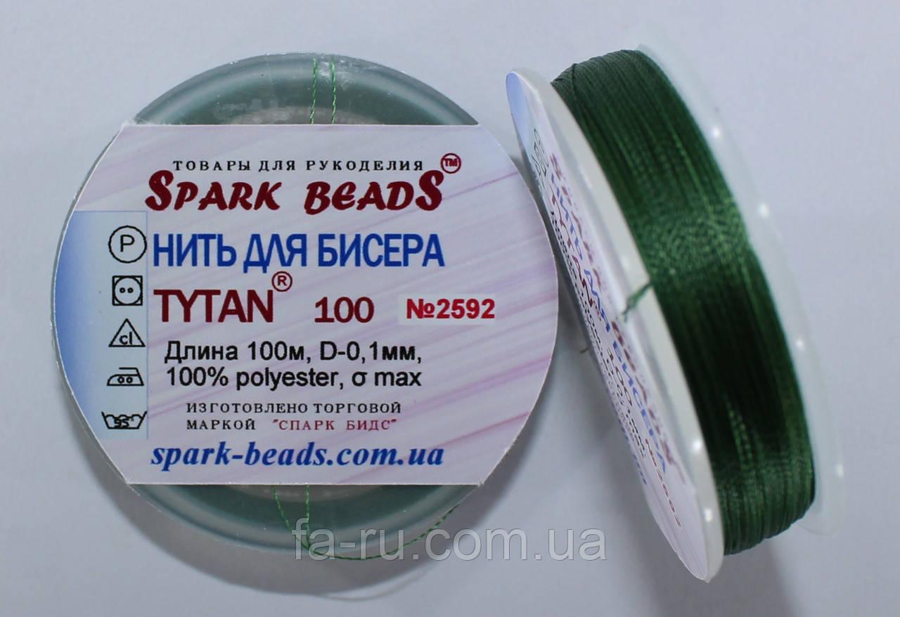 Нить для бисера TYTAN 100 №2592. Зеленый темный 100 м