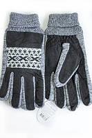 Мягкие, теплые, комбинированные перчатк