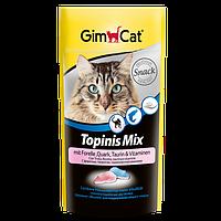 GimCat (Джимкет) TOPINIS MIX 40г/33шт- витаминные мышки с таурином и форелью с ТГОС для кошек