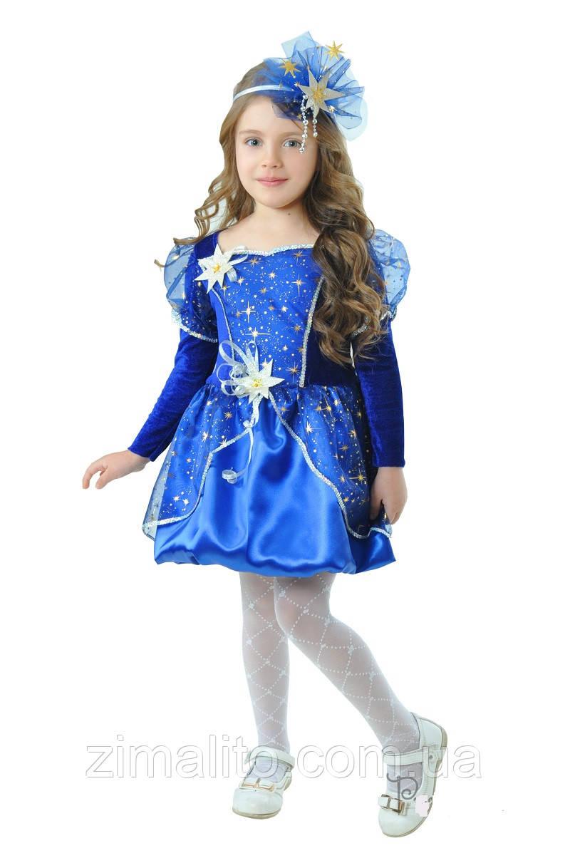 Ночка карнавальный костюм детский