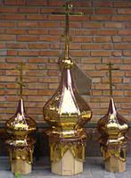 Малые купола с простыми крестами для часовни