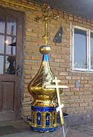 Купол для церкви с тиснением по нитрид титану