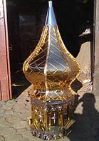 Купол с тиснением рельефа из булата