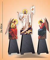 Воскресение Господне для храма на 3 подставках (литография)