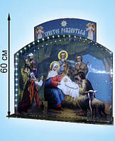 Рождественский вертеп (шопка) для интерьера d58f0af9cbd11