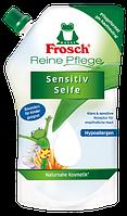 Органическое крем-мыло Frosch Sensitiv Seife, 500ml