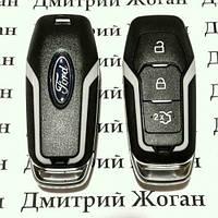 Оригинальный смарт ключ для FORD Mondeo (Форд Мондео) - 3 кнопки, чип id49 (HITAG Pro), 433MHz