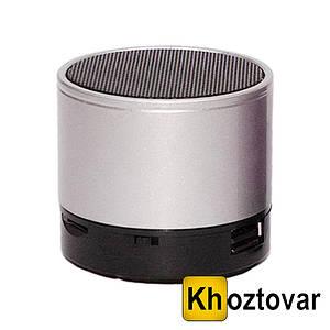 Портативная Bluetooth колонка WS-188 | USB | MicroSD