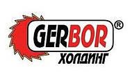 Gerbor холдинг