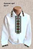 Детская заготовка сорочки для мальчика ВД-97