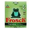 Тряпка для сухой и влажной уборки Frosch