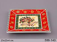 Блюдо фарфоровое Колокольчики Новогодняя коллекция 22 см 586-140
